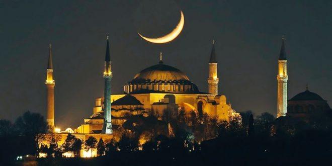 Rüyada Camiye Gitmek