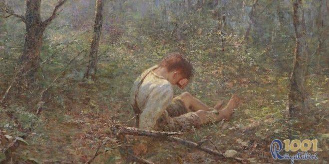 Rüyada Çocuk Kaybolması